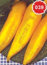 Пипер жълта капия - биволски рог