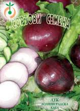 Асеновградска Каба Цена: 0.90 лв/бр