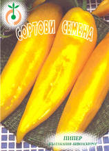 Биволски рог жълт Цена: 0.70 лв/бр