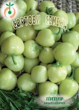 Бяла Камбичка Цена: 0.70 лв/бр