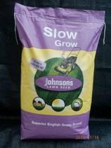 Slow grow 10 кг Цена: 84.00 лв/бр