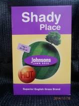 Shady place 1 кг Цена: 9.50 лв/бр