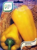 Маркони жълт