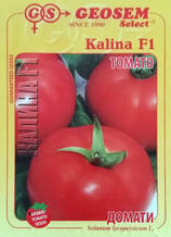 Калина (Салат) F1