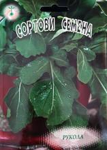 Рукола - Rucola coltivata